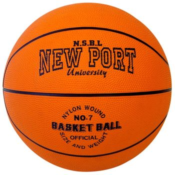 New Port basketbal - maat 7 - Oranje